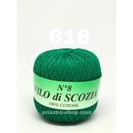 Titan Wool Filo di Scozia №8 616