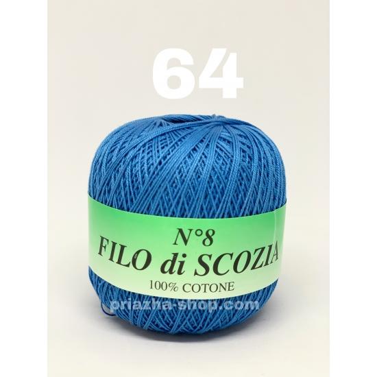 Titan Wool Filo di Scozia №8 64