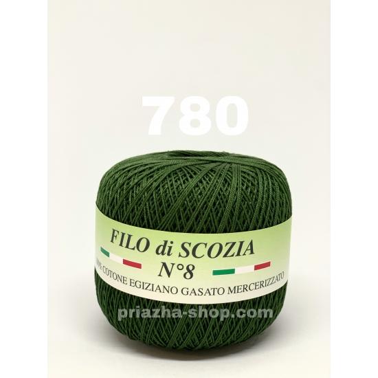 Titan Wool Filo di Scozia №8 780
