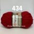 """пряжа yarnart alpine alpaca 434 ( ярнарт альпина альпака ) для вязания шапок, беретов, шарфов, снудов, кардиганов, пальто - купить в украине в интернет-магазине """"пряжа-shop"""" 2053 priazha-shop.com 23"""
