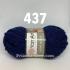"""пряжа yarnart alpine alpaca 437 ( ярнарт альпина альпака ) для вязания шапок, беретов, шарфов, снудов, кардиганов, пальто - купить в украине в интернет-магазине """"пряжа-shop"""" 2054 priazha-shop.com 20"""