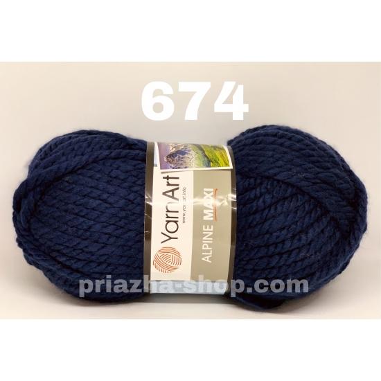 YarnArt Alpine Maxi 674