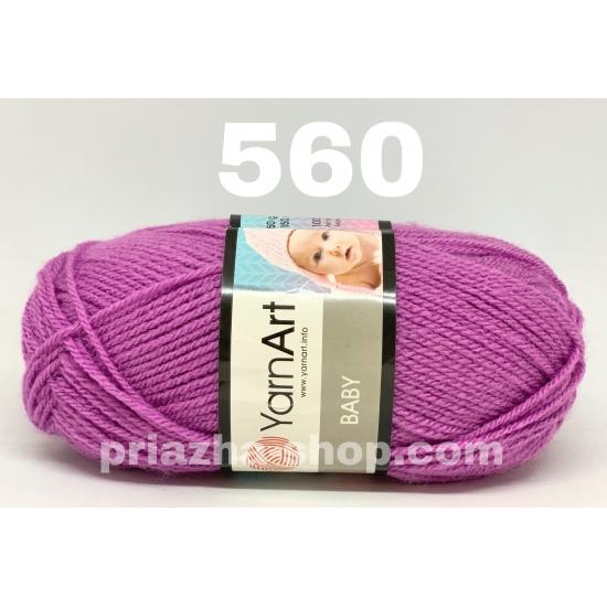 YarnArt Baby 560