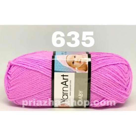 YarnArt Baby 635