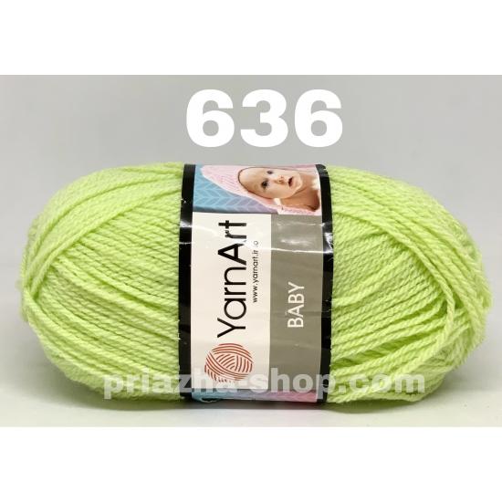 YarnArt Baby 636