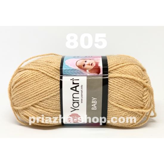 """пряжа yarnart baby 805 ( ярнарт беби ): одежда для взрослых и детей, игрушки, аксессуары для дома - доставка по всей украине из интернет-магазина """"пряжа-shop"""" 3598 priazha-shop.com 2"""