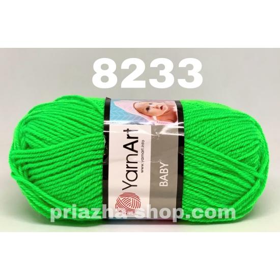YarnArt Baby 8233