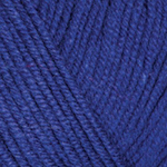 """пряжа yarnart baby cotton 459 ( ярнарт беби коттон ) для вязания одежды взрослым и детям, ажурных изделий, игрушек и аксессуаров невероятных оттенков и уникальной палитры - купить в украине в интернет-магазине """"пряжа-shop"""" 5466 priazha-shop.com 2"""