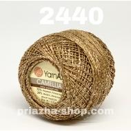 """пряжа yarnart camellia 413 ( ярнарт камелия ) для вязания одежды, декора, отделки с большим выбором цветов - с доставкой по украине в интернет-магазине """"пряжа-shop"""" 2991 priazha-shop.com 6"""