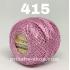 """пряжа yarnart camellia 415 ( ярнарт камелия ) для вязания одежды, декора, отделки с большим выбором цветов - с доставкой по украине в интернет-магазине """"пряжа-shop"""" 2650 priazha-shop.com 40"""
