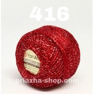 """пряжа yarnart camellia 423 ( ярнарт камелия ) для вязания одежды, декора, отделки с большим выбором цветов - с доставкой по украине в интернет-магазине """"пряжа-shop"""" 2644 priazha-shop.com 12"""
