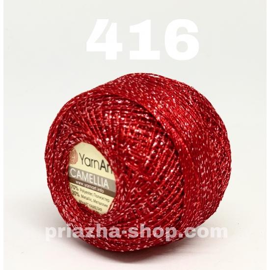 """пряжа yarnart camellia 416 ( ярнарт камелия ) для вязания одежды, декора, отделки с большим выбором цветов - с доставкой по украине в интернет-магазине """"пряжа-shop"""" 2648 priazha-shop.com 2"""