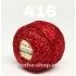 """пряжа yarnart camellia 416 ( ярнарт камелия ) для вязания одежды, декора, отделки с большим выбором цветов - с доставкой по украине в интернет-магазине """"пряжа-shop"""" 2648 priazha-shop.com 40"""