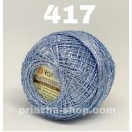 """пряжа yarnart camellia 423 ( ярнарт камелия ) для вязания одежды, декора, отделки с большим выбором цветов - с доставкой по украине в интернет-магазине """"пряжа-shop"""" 2644 priazha-shop.com 5"""