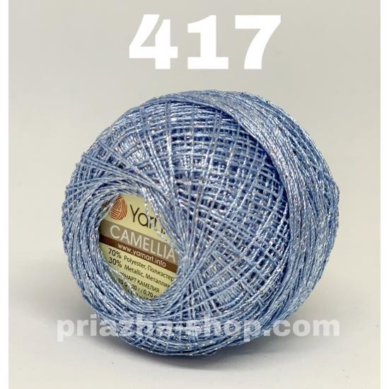 """пряжа yarnart camellia 417 ( ярнарт камелия ) для вязания одежды, декора, отделки с большим выбором цветов - с доставкой по украине в интернет-магазине """"пряжа-shop"""" 2640 priazha-shop.com 2"""