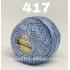 """пряжа yarnart camellia 417 ( ярнарт камелия ) для вязания одежды, декора, отделки с большим выбором цветов - с доставкой по украине в интернет-магазине """"пряжа-shop"""" 2640 priazha-shop.com 40"""