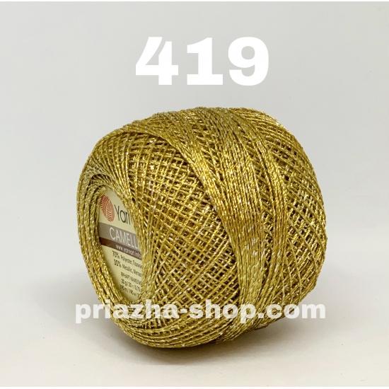 """пряжа yarnart camellia 419 ( ярнарт камелия ) для вязания одежды, декора, отделки с большим выбором цветов - с доставкой по украине в интернет-магазине """"пряжа-shop"""" 2993 priazha-shop.com 2"""