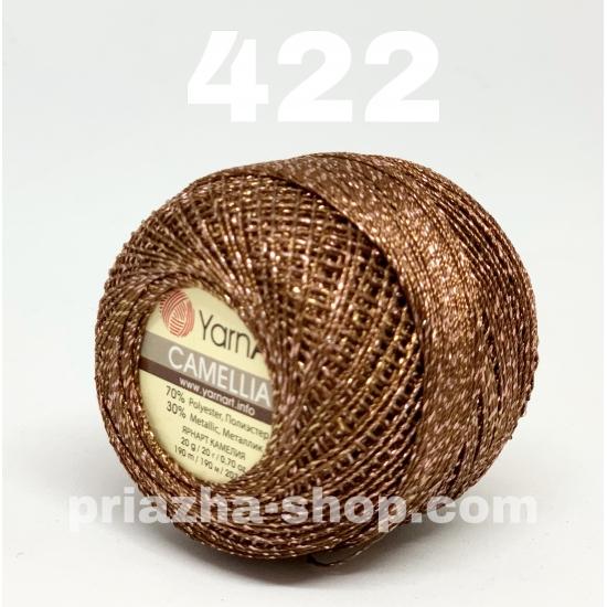 """пряжа yarnart camellia 422 ( ярнарт камелия ) для вязания одежды, декора, отделки с большим выбором цветов - с доставкой по украине в интернет-магазине """"пряжа-shop"""" 2642 priazha-shop.com 2"""
