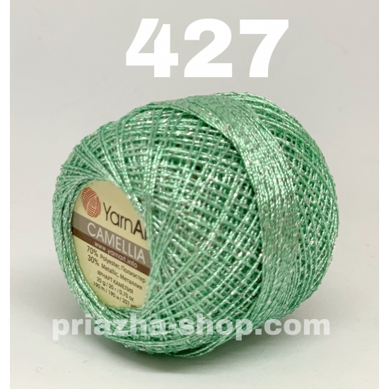 """пряжа yarnart camellia 427 ( ярнарт камелия ) для вязания одежды, декора, отделки с большим выбором цветов - с доставкой по украине в интернет-магазине """"пряжа-shop"""" 2645 priazha-shop.com 2"""