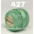 """пряжа yarnart camellia 427 ( ярнарт камелия ) для вязания одежды, декора, отделки с большим выбором цветов - с доставкой по украине в интернет-магазине """"пряжа-shop"""" 2645 priazha-shop.com 40"""