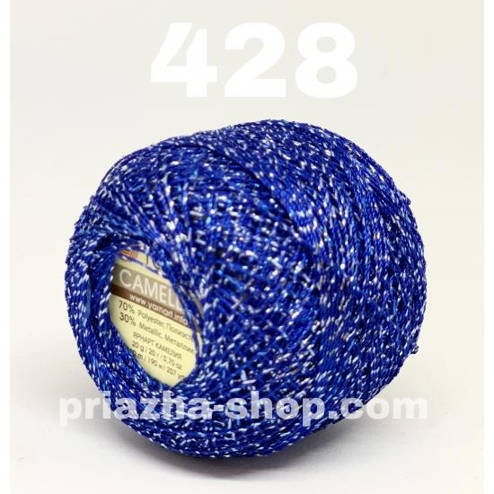 """пряжа yarnart camellia 428 ( ярнарт камелия ) для вязания одежды, декора, отделки с большим выбором цветов - с доставкой по украине в интернет-магазине """"пряжа-shop"""" 2651 priazha-shop.com 2"""