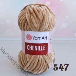 YarnArt Chenille 547