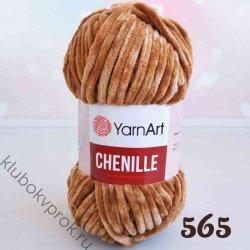 YarnArt Chenille 565