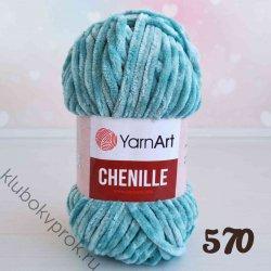 YarnArt Chenille 570
