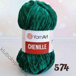 YarnArt Chenille 574