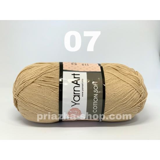 """пряжа yarnart cotton soft 07 ( ярнарт коттон софт ) для вязания одежды малышам, ажурных изделий с широким выбором цветов - купить в украине в интернет-магазине """"пряжа-shop"""" 285 priazha-shop.com 2"""