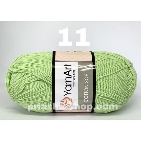 """пряжа yarnart cotton soft 11 ( ярнарт коттон софт ) для вязания одежды малышам, ажурных изделий с широким выбором цветов - купить в украине в интернет-магазине """"пряжа-shop"""" 2234 priazha-shop.com 2"""