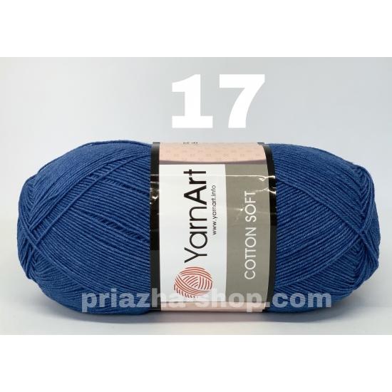 """пряжа yarnart cotton soft 17 ( ярнарт коттон софт ) для вязания одежды малышам, ажурных изделий с широким выбором цветов - купить в украине в интернет-магазине """"пряжа-shop"""" 2244 priazha-shop.com 2"""