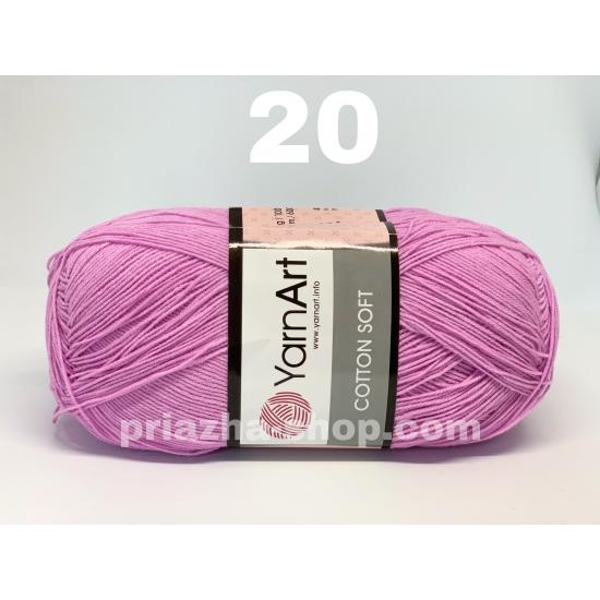 """пряжа yarnart cotton soft 20 ( ярнарт коттон софт ) для вязания одежды малышам, ажурных изделий с широким выбором цветов - купить в украине в интернет-магазине """"пряжа-shop"""" 290 priazha-shop.com 2"""