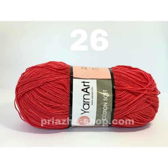 YarnArt Cotton Soft 26