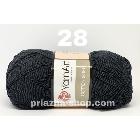 """пряжа yarnart cotton soft 28 ( ярнарт коттон софт ) для вязания одежды малышам, ажурных изделий с широким выбором цветов - купить в украине в интернет-магазине """"пряжа-shop"""" 3629 priazha-shop.com 2"""