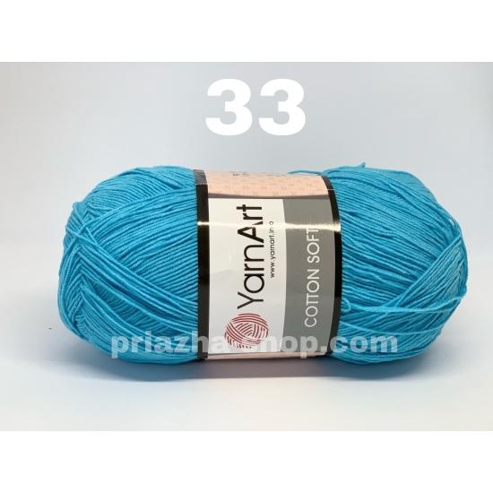 """пряжа yarnart cotton soft 33 ( ярнарт коттон софт ) для вязания одежды малышам, ажурных изделий с широким выбором цветов - купить в украине в интернет-магазине """"пряжа-shop"""" 295 priazha-shop.com 2"""