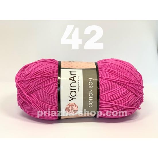 """пряжа yarnart cotton soft 42 ( ярнарт коттон софт ) для вязания одежды малышам, ажурных изделий с широким выбором цветов - купить в украине в интернет-магазине """"пряжа-shop"""" 281 priazha-shop.com 2"""