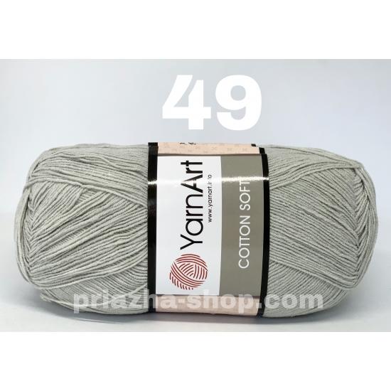 """пряжа yarnart cotton soft 49 ( ярнарт коттон софт ) для вязания одежды малышам, ажурных изделий с широким выбором цветов - купить в украине в интернет-магазине """"пряжа-shop"""" 2243 priazha-shop.com 2"""