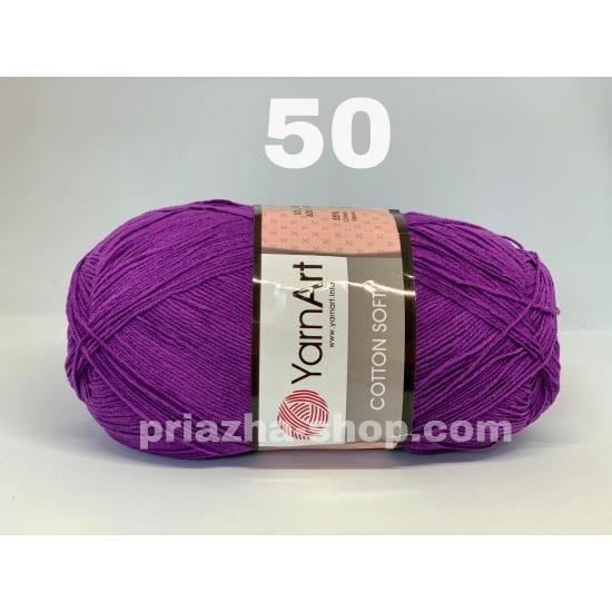 """пряжа yarnart cotton soft 50 ( ярнарт коттон софт ) для вязания одежды малышам, ажурных изделий с широким выбором цветов - купить в украине в интернет-магазине """"пряжа-shop"""" 280 priazha-shop.com 2"""