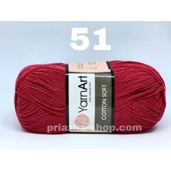 YarnArt Cotton Soft 51