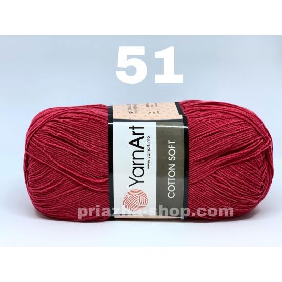 """пряжа yarnart cotton soft 51 ( ярнарт коттон софт ) для вязания одежды малышам, ажурных изделий с широким выбором цветов - купить в украине в интернет-магазине """"пряжа-shop"""" 297 priazha-shop.com 2"""