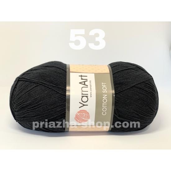 """пряжа yarnart cotton soft 53 ( ярнарт коттон софт ) для вязания одежды малышам, ажурных изделий с широким выбором цветов - купить в украине в интернет-магазине """"пряжа-shop"""" 283 priazha-shop.com 2"""