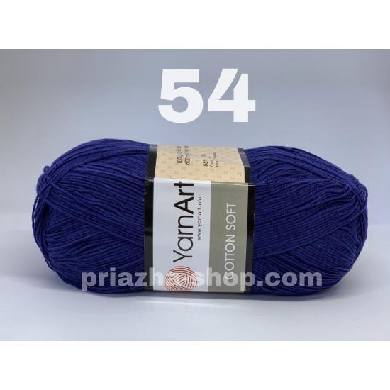 """пряжа yarnart cotton soft 54 ( ярнарт коттон софт ) для вязания одежды малышам, ажурных изделий с широким выбором цветов - купить в украине в интернет-магазине """"пряжа-shop"""" 282 priazha-shop.com 2"""