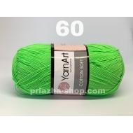 """пряжа yarnart cotton soft 75 ( ярнарт коттон софт ) для вязания одежды малышам, ажурных изделий с широким выбором цветов - купить в украине в интернет-магазине """"пряжа-shop"""" 2235 priazha-shop.com 15"""