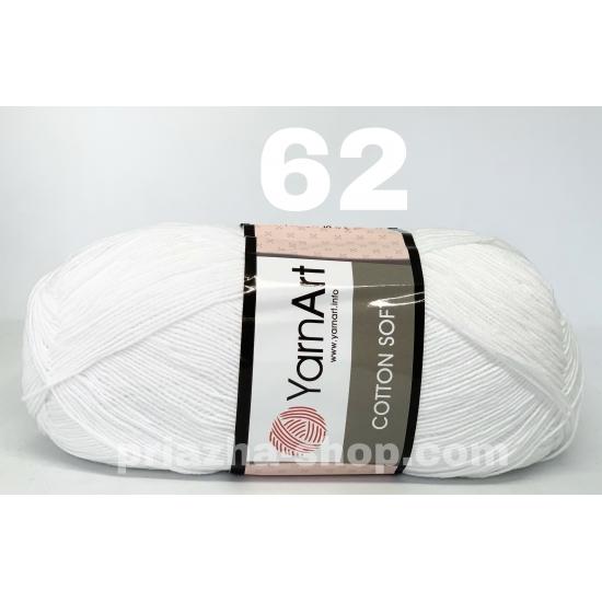 """пряжа yarnart cotton soft 62 ( ярнарт коттон софт ) для вязания одежды малышам, ажурных изделий с широким выбором цветов - купить в украине в интернет-магазине """"пряжа-shop"""" 2242 priazha-shop.com 2"""