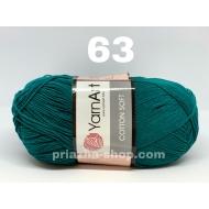 """пряжа yarnart cotton soft 75 ( ярнарт коттон софт ) для вязания одежды малышам, ажурных изделий с широким выбором цветов - купить в украине в интернет-магазине """"пряжа-shop"""" 2235 priazha-shop.com 21"""