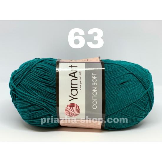 """пряжа yarnart cotton soft 63 ( ярнарт коттон софт ) для вязания одежды малышам, ажурных изделий с широким выбором цветов - купить в украине в интернет-магазине """"пряжа-shop"""" 298 priazha-shop.com 2"""