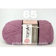 """пряжа yarnart cotton soft 45 ( ярнарт коттон софт ) для вязания одежды малышам, ажурных изделий с широким выбором цветов - купить в украине в интернет-магазине """"пряжа-shop"""" 288 priazha-shop.com 25"""