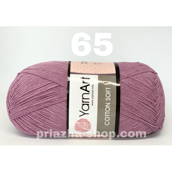 YarnArt Cotton Soft 65
