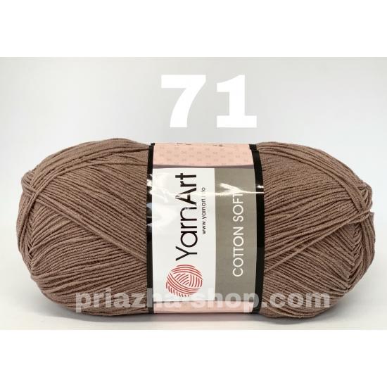 """пряжа yarnart cotton soft 71 ( ярнарт коттон софт ) для вязания одежды малышам, ажурных изделий с широким выбором цветов - купить в украине в интернет-магазине """"пряжа-shop"""" 2241 priazha-shop.com 2"""
